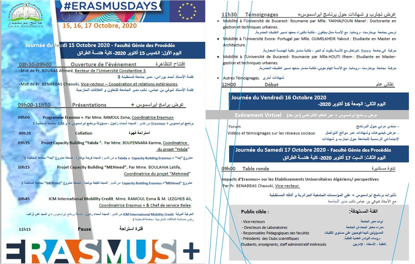ERASMUS DAYS UC3SB
